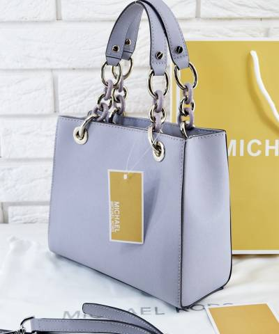 Сумка Michael Kors Cynthia Small Lilac Grey
